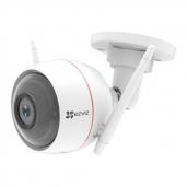 WiFi vaizdo stebėjimo kameros