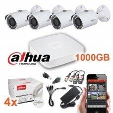 4 HD-CVI 2 Megapikselių raiškos lauko/vidaus kamerų komplektas SK-CVI-1080P