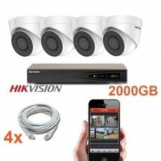 4 IP lauko/vidaus kamerų stebėjimo sistema 5 Mp, SK-IP42