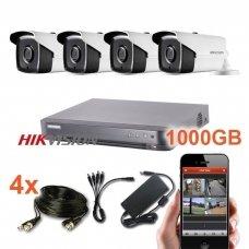 4 lauko/vidaus Hikvision kamerų vaizdo stebėjimo sistema,SIS07-T