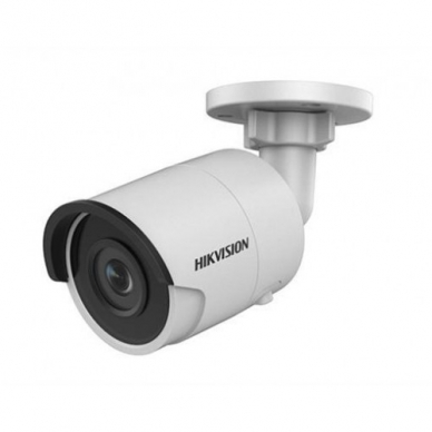 4 IP lauko/vidaus kamerų stebėjimo sistema 4 Mp, SK-IP24 2