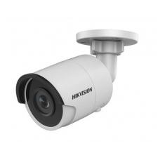 5 Megapikselių IP kamera HIKVISION, DS-2CD2055FWD-I F4