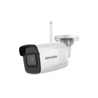 Belaidė 4 IP lauko/vidaus kamerų stebėjimo sistema, NK44W0H-1T(W 2