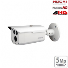 "HD-CVI cilindrinė kam. 5MP su LXIR pašvietimu iki 80m.,1/2.7"" 3.6mm 77.5°, IP67"