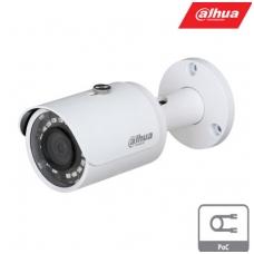 """HD-CVI, CVBS cilindrinė kamera 4MP su IR pašvietimu iki 30m., 1/3"""" 2.8mm 99.7°, IP67, PoC"""