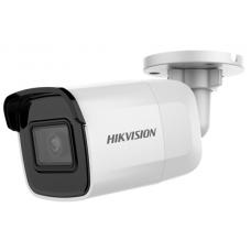 Hikvision bullet DS-2CD2021G1-I F4