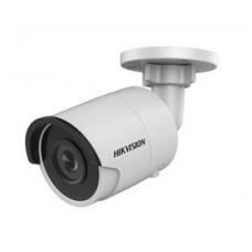Hikvision bullet DS-2CD2045FWD-I F4