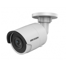 Hikvision bullet DS-2CD2055FWD-I F2.8