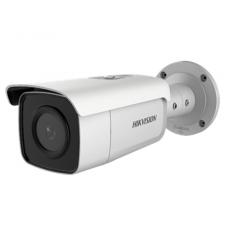 4 Megapikselių HIKVISION bullet kamera DS-2CD2T46G1-4I F2.8, IR iki 80 metrų