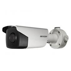 Hikvision bullet DS-2CD4A26FWD-IZS
