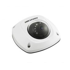 Hikvision dome DS-2CD2542FWD-I-F2.8