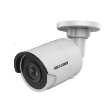 Hikvision DS-2CD2063G0-I F2.8