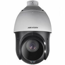 Hikvision PTZ DS-2DE4425IW-DE(S5)