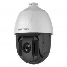 Hikvision PTZ DS-2DE5225IW-AE(S5)
