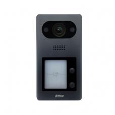 """IP domofono kamera, 2 abonentai,  2MP 1/2.8"""" colio 140°, integru"""