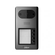 """IP domofono kamera, 4 abonentai,  2MP 1/2.8"""" colio 140°, integru"""