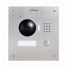 IP telefonspynės spalvota kamera, 1.3M 120°, IP 66, IK10