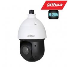 """IP valdoma kamera 4MP su IR iki 100m., 12x zoom, 1/3"""" CMOS senso"""