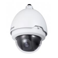 IP valdoma kamera intelligent 2MP 30x