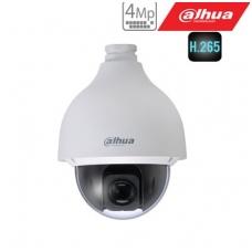 IP valdoma kamera intelligent 4MP, 30x, IP67, WDR, H.265, 0.005L