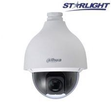 IP valdoma kamera STARLIGHT 2.0MP (1~50fps), 25x zoom, WDR, IVS,