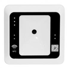 Išorinis QR kodų skaitytuvas ZKTeco ACC-ER-QR500-W