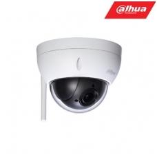 Mini IP valdoma kamera 2MP 1/2.7 colio SONY sensorius, 4x artini