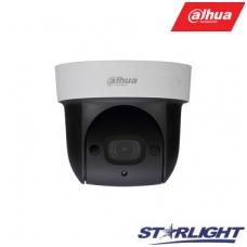 Mini IP valdoma kamera 2MP STARLIGHT (1920×1080) 1~25fps, 4x zoom, IR 30m, IP66, IK10, IVS