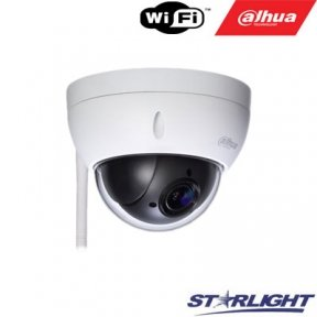Mini 2 Megapixel HD Network  PTZ Dome Camera, x4 zoom WIFI