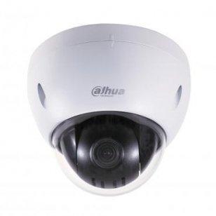Mini IP valdoma kamera 2MP 3x zoom