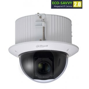 P valdoma kamera 2MP (1~25fps), 30x zoom, SONY CMOS sensorius
