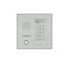 Telefonspynė CYFRAL PC-2000DE Sidabrinė