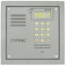 Telefonspynė CYFRAL PC-2000RE Sidabrinė